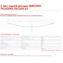 2 лист ресс Mercedes 701203MS-2912102-10 (413) зад, 690003574