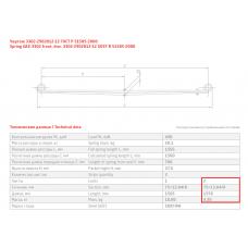 2 лист ресс ГАЗель Бизнес РШ13.3302-2902050-05-10 перед мл с/х, 690004234