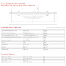 1 лист ресс Краз 65034 256Б-2912101/1 зад (Ч/Б), 690004884