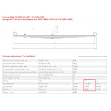 2 лист ресс ГАЗель 3302-2902102 ус Б/У перед, 690000544