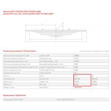 1 лист ресс прицеп 9379-2912101, 690004860