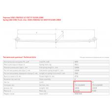 1 лист ресс ГАЗель Бизнес 3302-2902015-05-10 с/ш перед, 690004237