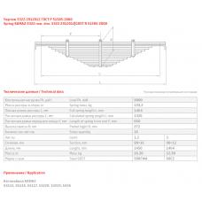 1 лист ресс Камаз 5322-2912101 (Ч/Б), 690000009