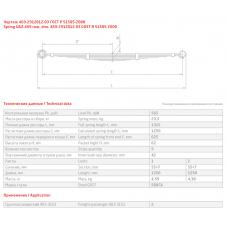 3 лист ресс УАЗ 469-2912051-03 зад, 690000354