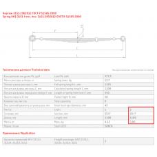 2 лист ресс УАЗ 469-2902102-03 перед, 690000304