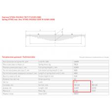 1 лист ресс прицеп 97581-2912101, 690000115
