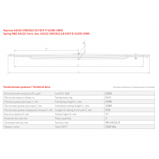 3 лист ресс МАЗ 64222-2902103-10/1п (Б), 690004887