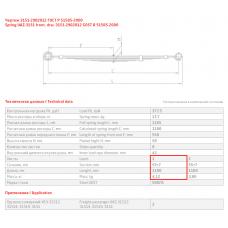 1 лист ресс УАЗ 469-2902015-03 перед, 690004097