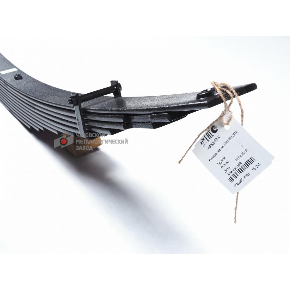 рессора ГАЗ 4301-2912012 зад (дизель), 690000293