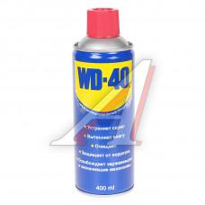 Смазка универсальная 400мл WD-40, WD-40-04