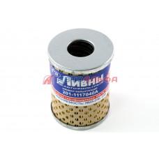 Элемент фильтра топливного МАЗ, БЕЛАЗ - Ливны, 201-1117040-А