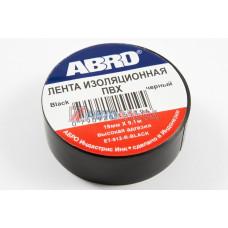 Изолента 19 мм. х 9,1 м. ABRO (черная) - ABRO, ЕТ-912-BLK