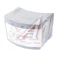 Накладка тормозная задняя ЗИЛ-130,4331 сверлёная, 130-3502105-В, 1303502105В